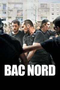 bac-nord-brigada-de-investigacion-criminal|bac-nord