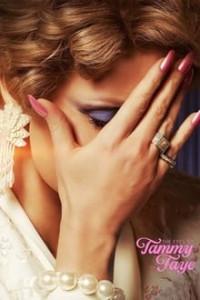 the-eyes-of-tammy-faye